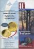 Журнал «Moneta», Хельсинки, 36 стр. 2006 года (Финляндия)