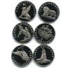 Набор жетонов «1 рубль 2003 - Символы Санкт-Петербурга»