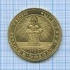 Медаль «Коронация Петра II, Москва 1728 г.» (бронза), копия