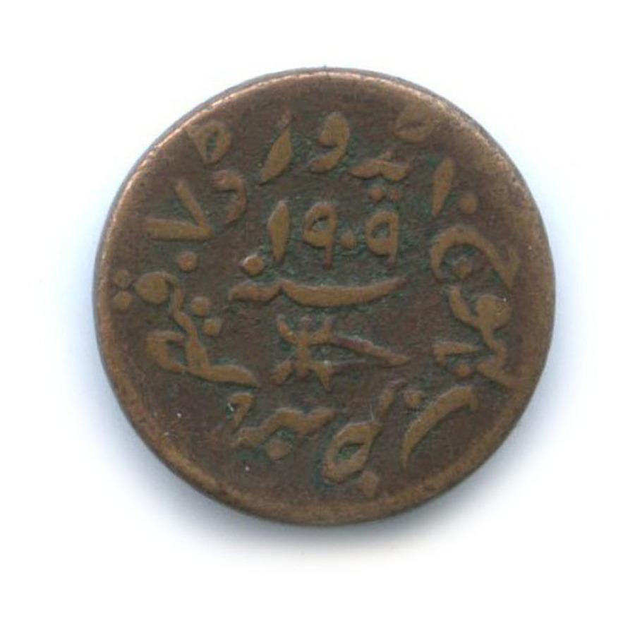 1 докдо - Бикрам Самват, Кач 1909 года