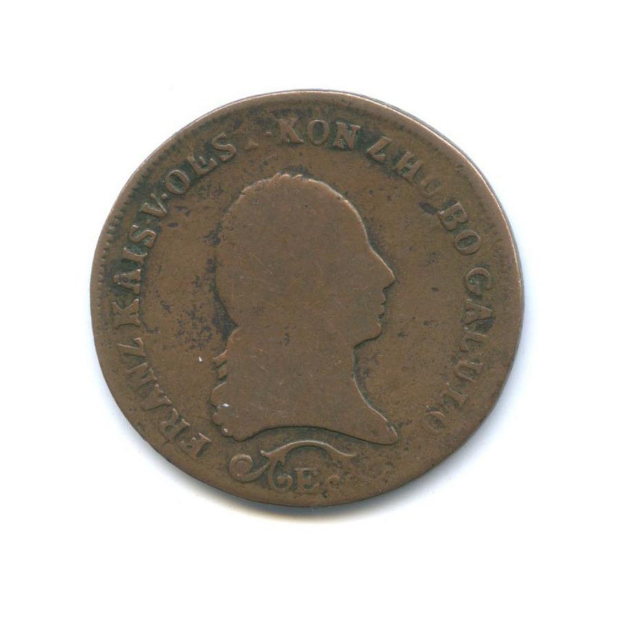 3 крейцера - Франц I 1812 года (Австрия)