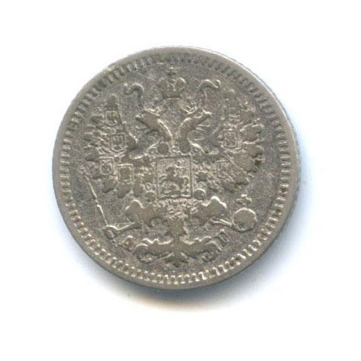 5 копеек 1887 года СПБ АГ (Российская Империя)