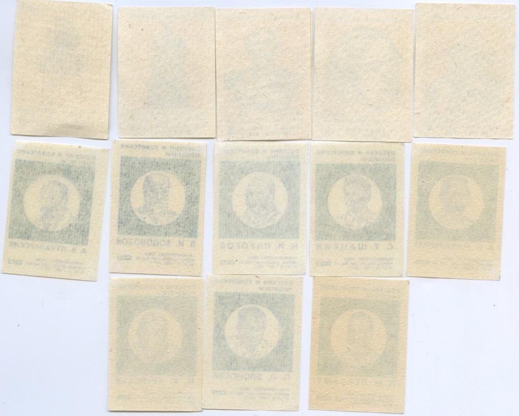 Набор спичечных этикеток (СССР)