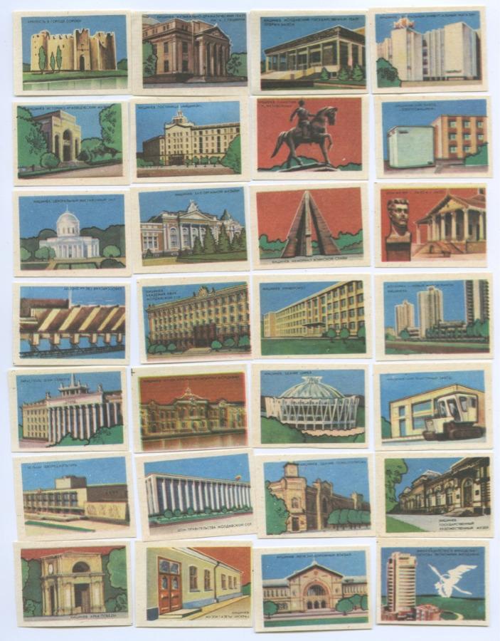 Набор спичечных этикеток «Достопримечательности Кишинева» (28 шт.) (СССР)