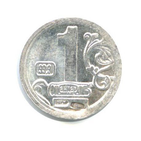 Жетон водочный «Спецсерия «Юбилейная» - Олимпиада Сочи 2014» (999 проба серебра) 2007 года ЗРСМ (Россия)