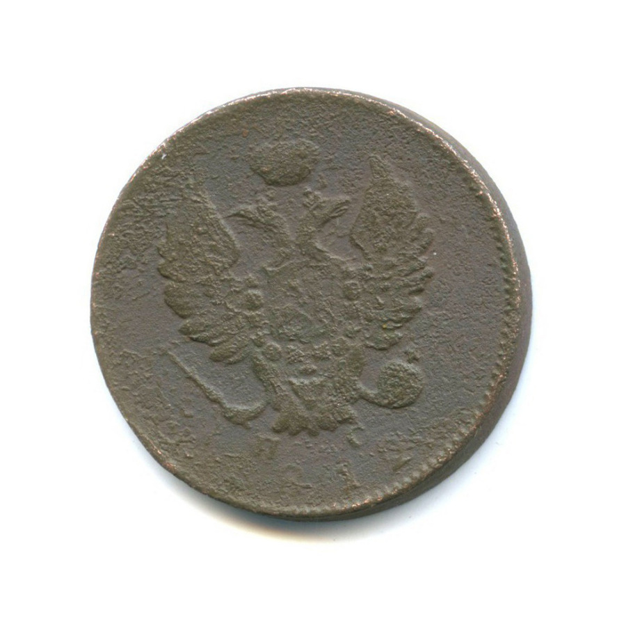 2 копейки 1812 года СПБ ПС (Российская Империя)