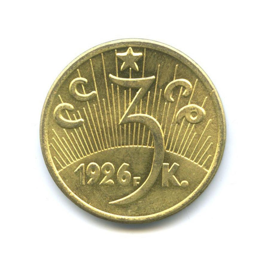Жетон «3 копейки 1926 - Пролетарии всех стран, соединяйтесь!»