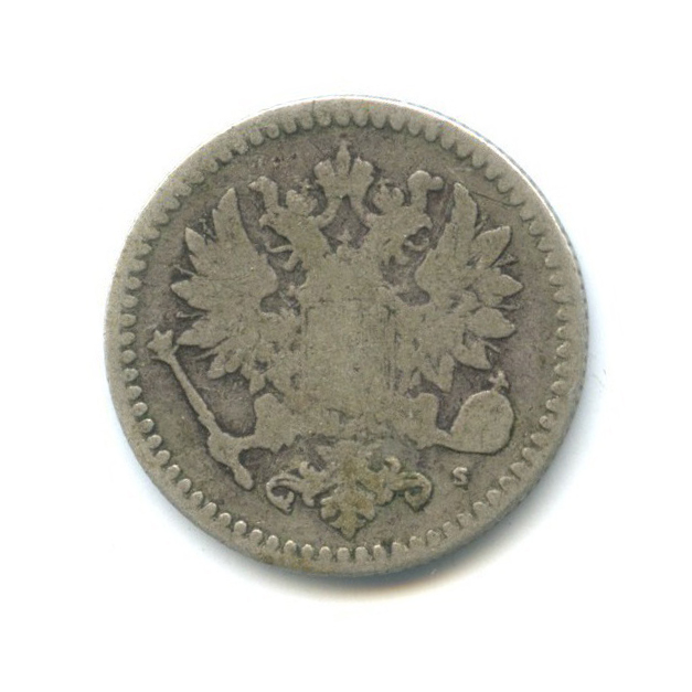 50 пенни 1871 года S (Российская Империя)