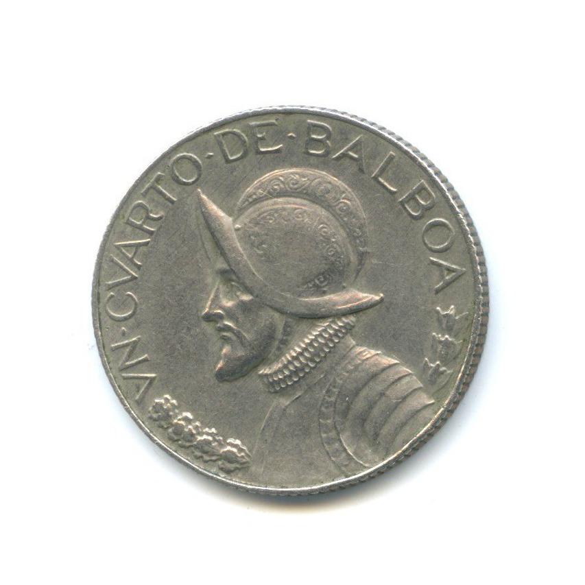 ¼ бальбоа 1966 года (Панама)