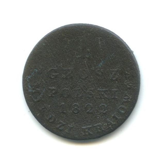 1 грош, Россия для Польши 1822 года (Российская Империя)