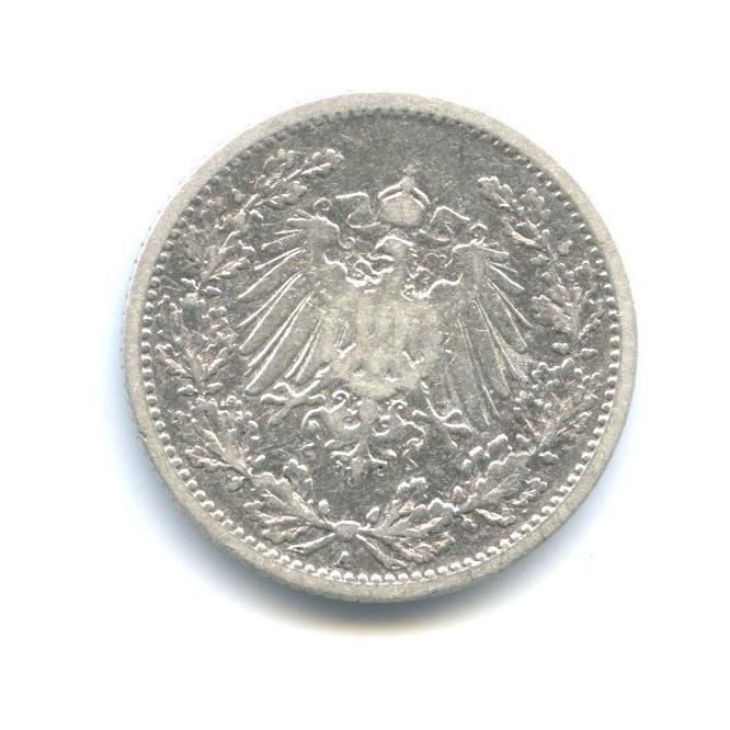 1/2 марки 1906 года А (Германия)