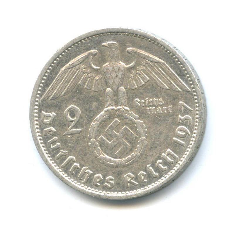 2 рейхсмарки 1937 года F (Германия (Третий рейх))