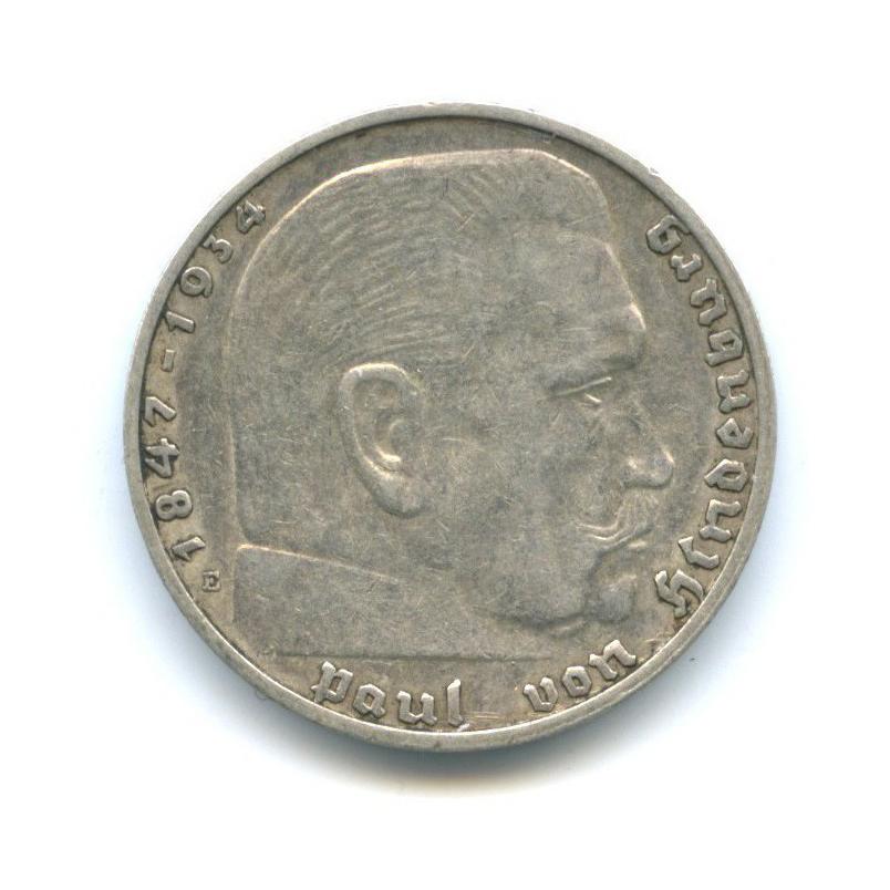 2 рейхсмарки 1937 года E (Германия (Третий рейх))