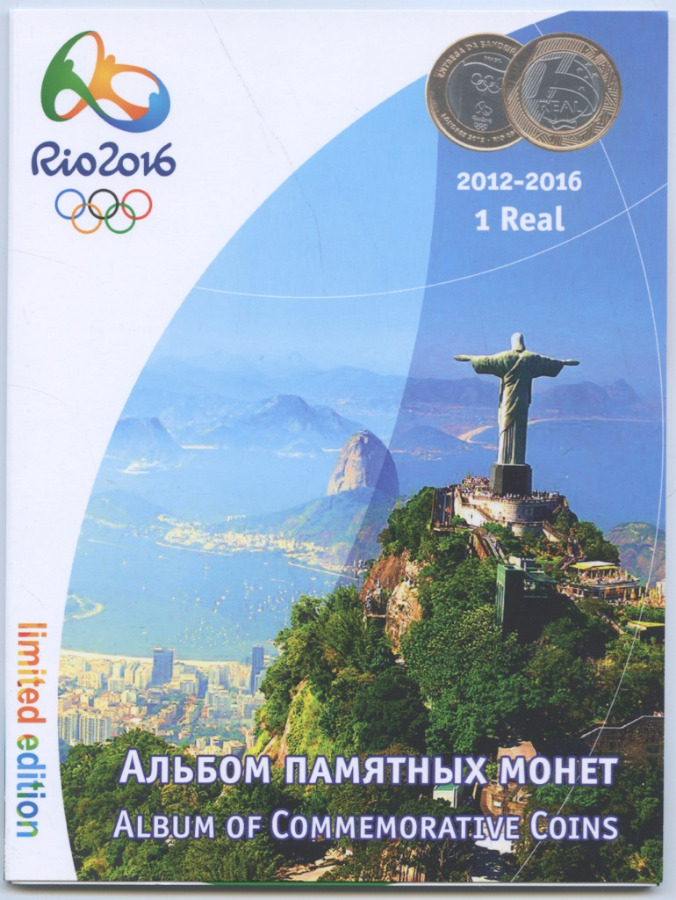 Альбом-планшет для монет «Rio 2016»