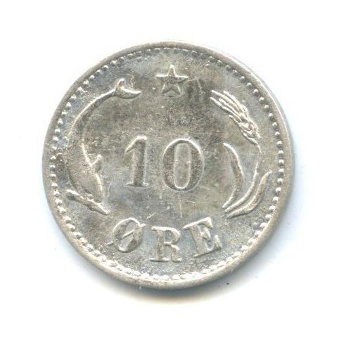 10 эре 1905 года (Дания)