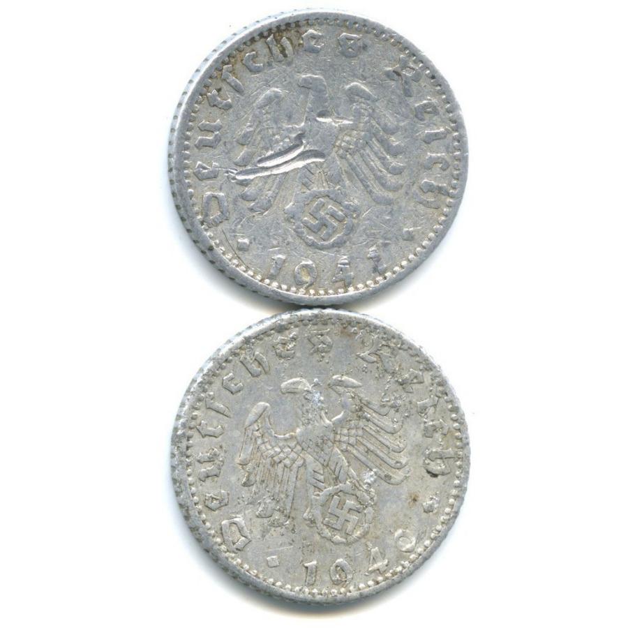 Набор монет 50 рейхспфеннигов 1940, 1941 А (Германия (Третий рейх))