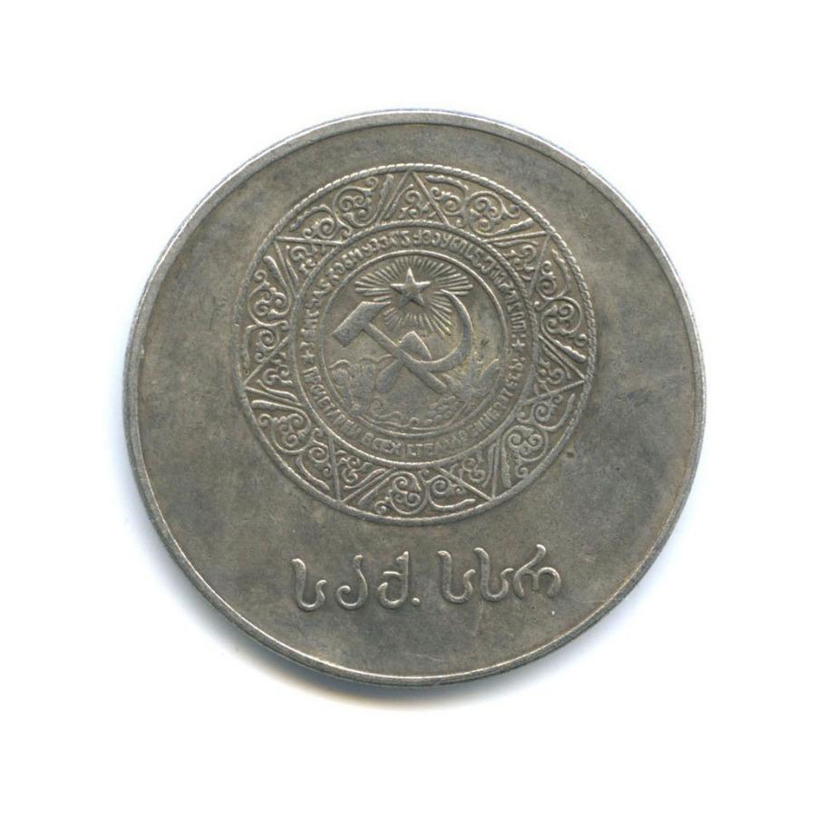 Медаль школьная, Грузия (копия) (СССР)