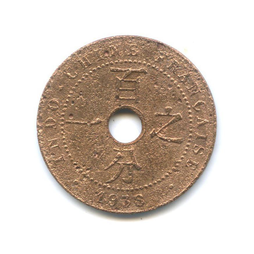 1 цент (Французский Индокитай) 1938 года