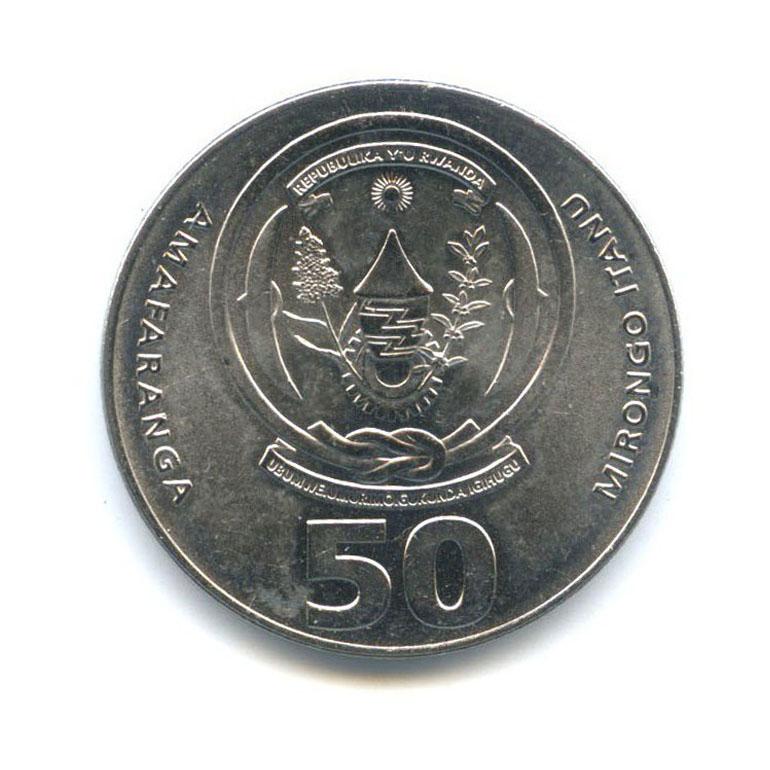 50 франков (Руанда) 2003 года