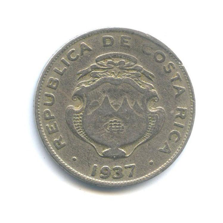 25 сентимо 1937 года (Коста-Рика)