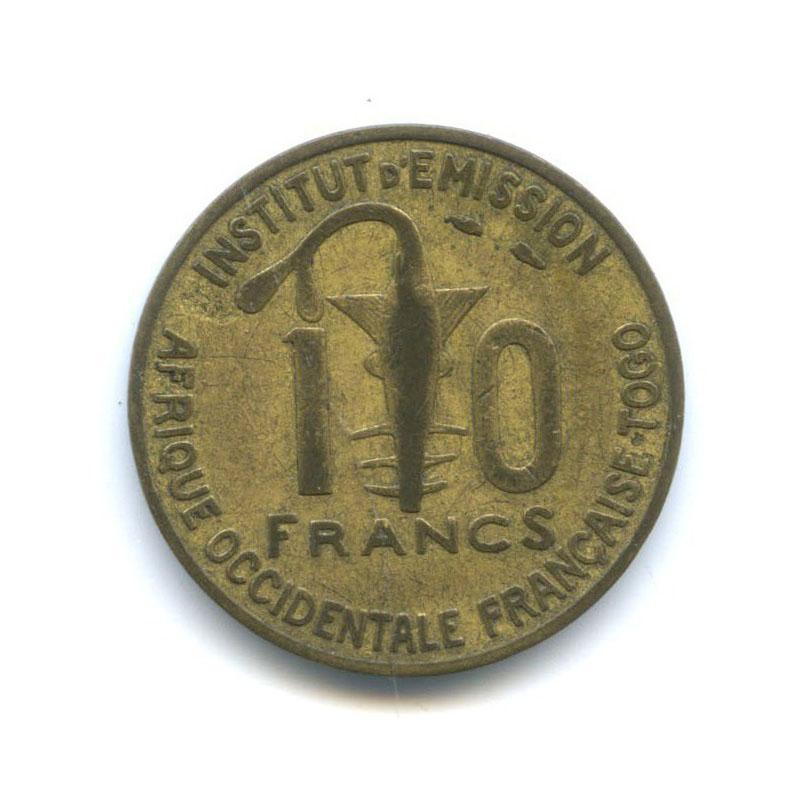 10 франков (Французская Западная Африка, Того) 1957 года