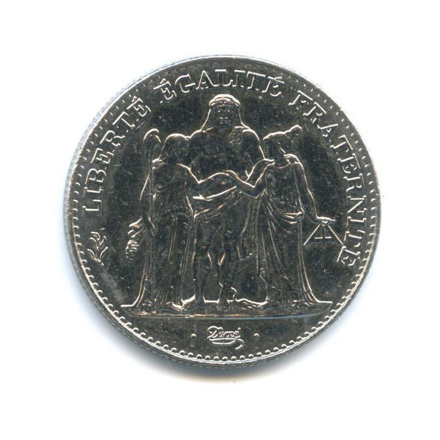 5 франков — 200 лет французскому десятичному франку 1996 года (Франция)