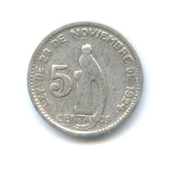 5 сентаво 1945 года (Гватемала)
