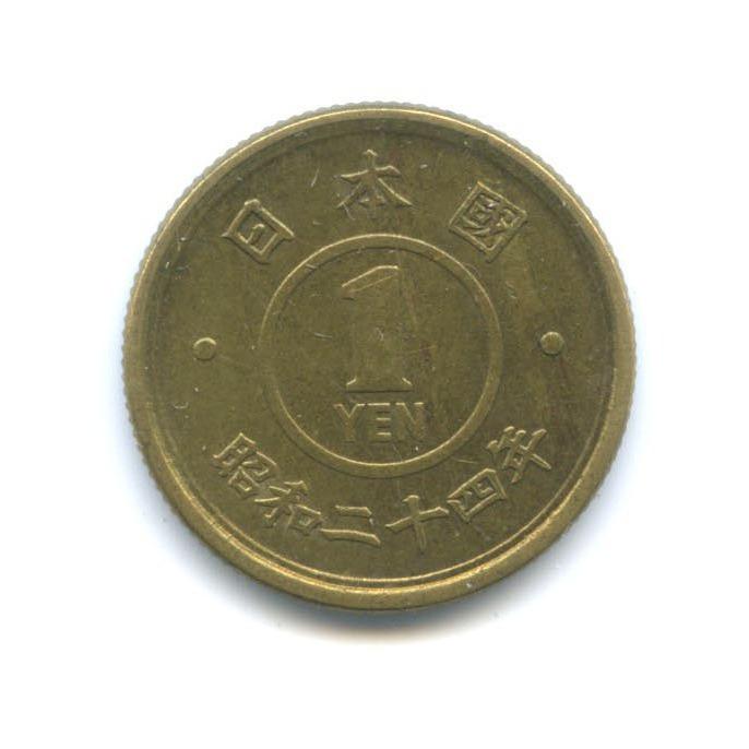 1 йена 1949 года (Япония)