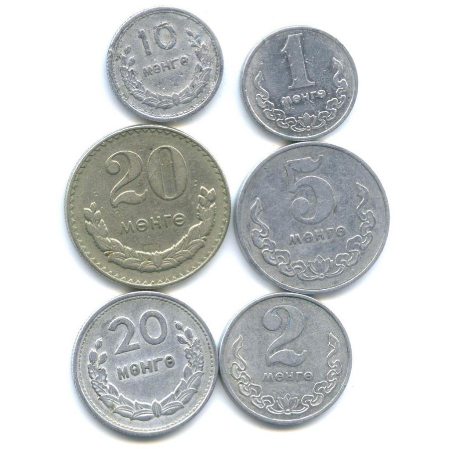 Набор монет (Монголия)