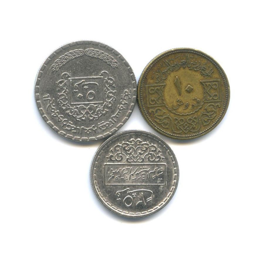 Набор монет 1974 года (Сирия)
