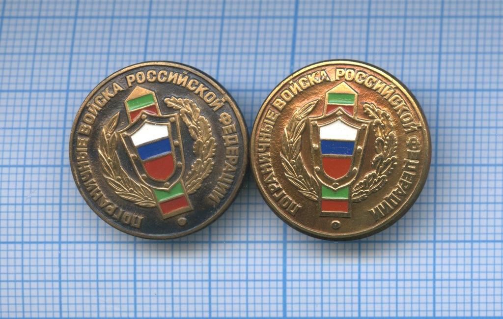 Набор знаков «Пограничные войска» (Россия)