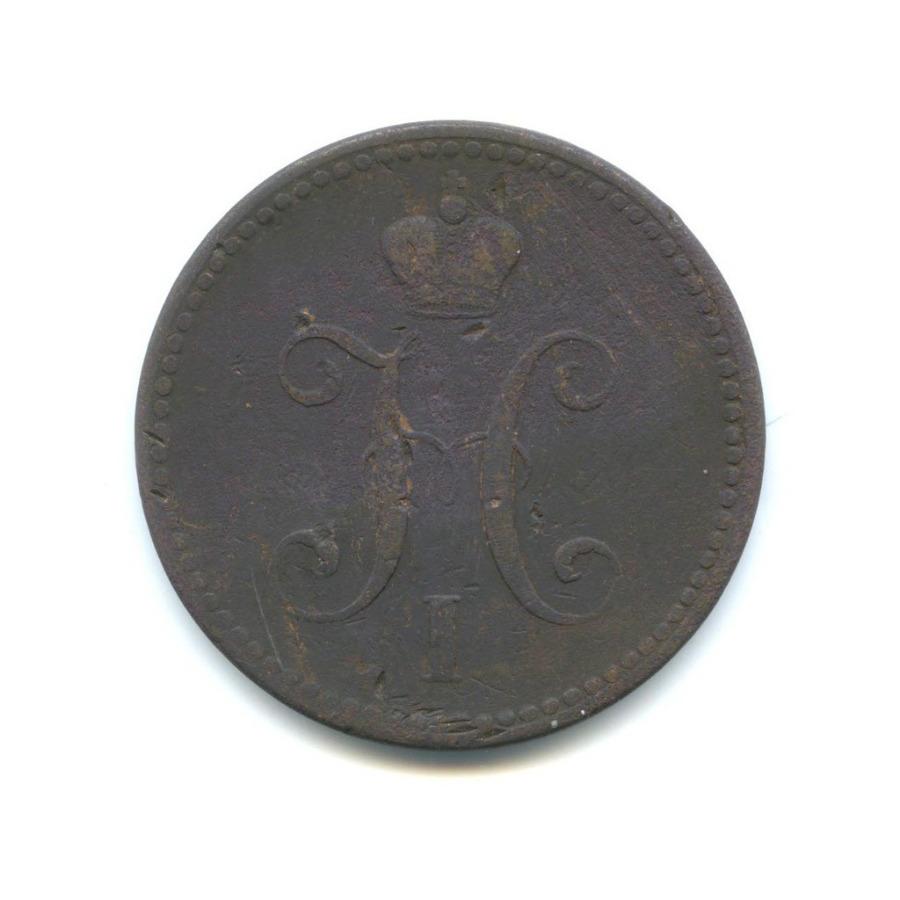 3 копейки серебром 1842 года СПМ (Российская Империя)