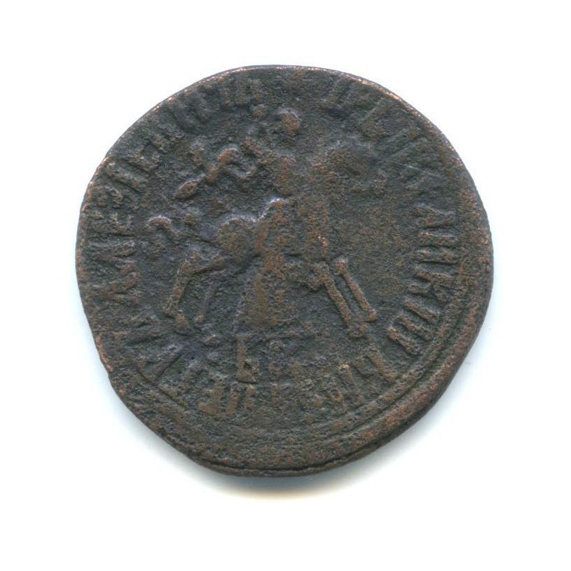 1 копейка - Петр Великий 1710 года БК (Российская Империя)
