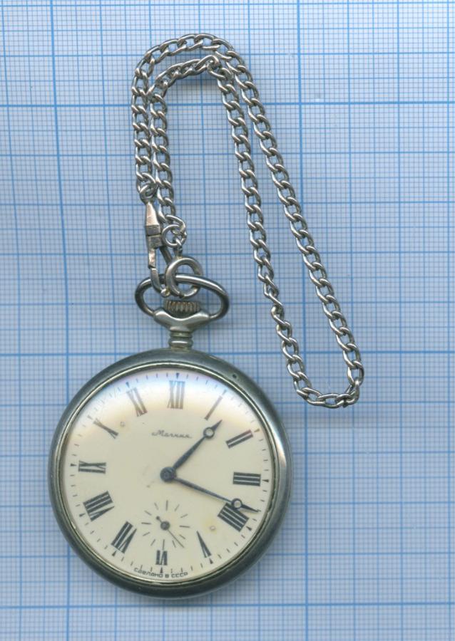 Часы карманные «Молния» (СССР)