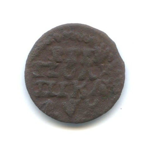 Полушка (1/4 копейки) - Петр Великий 1720 года ВРП НД (Российская Империя)