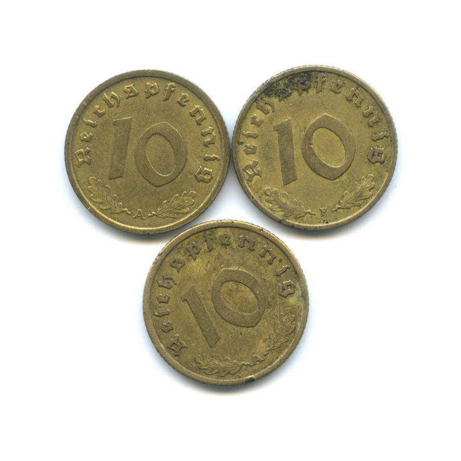 Набор монет 10 рейхспфеннигов 1937-1939 (Германия (Третий рейх))