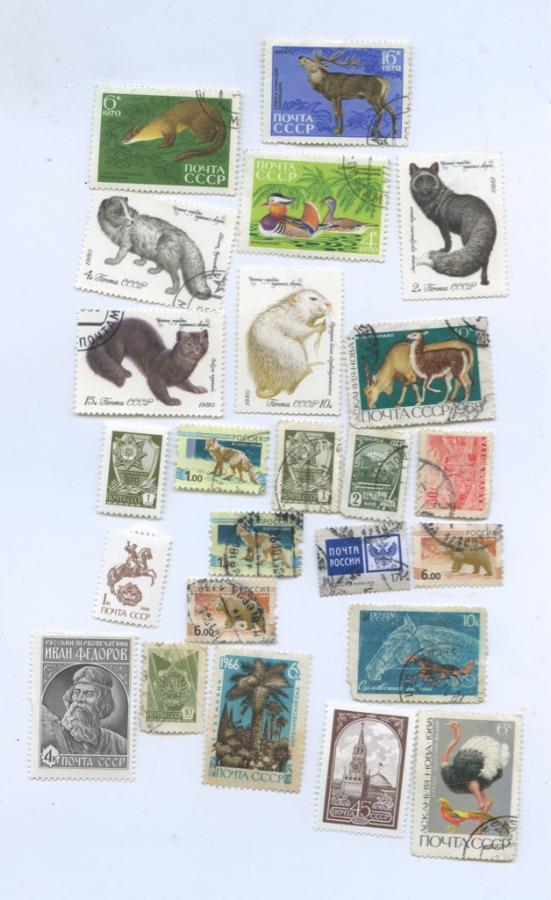 Набор почтовых марок (24 шт.) (СССР)