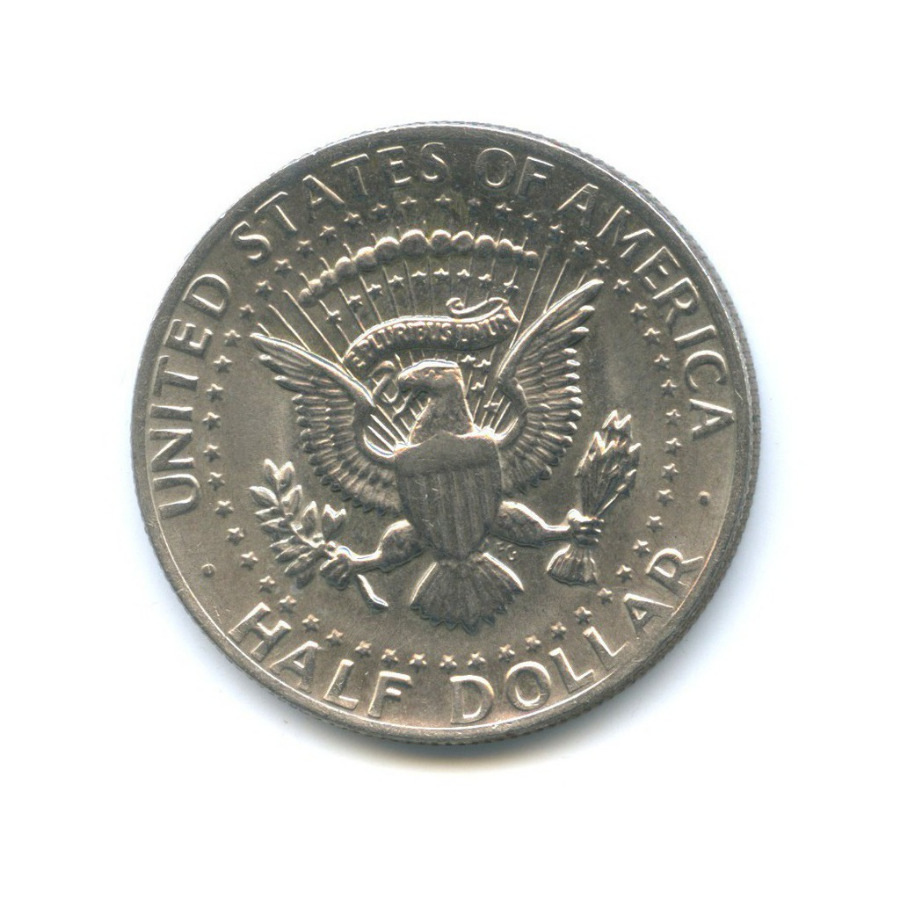 50 центов 1972 года (США)