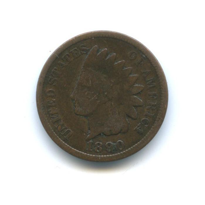 1 цент 1890 года (США)