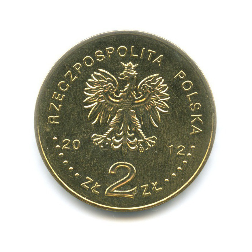 2 злотых — 120 лет содня рождения Стефана Банаха 2012 года (Польша)