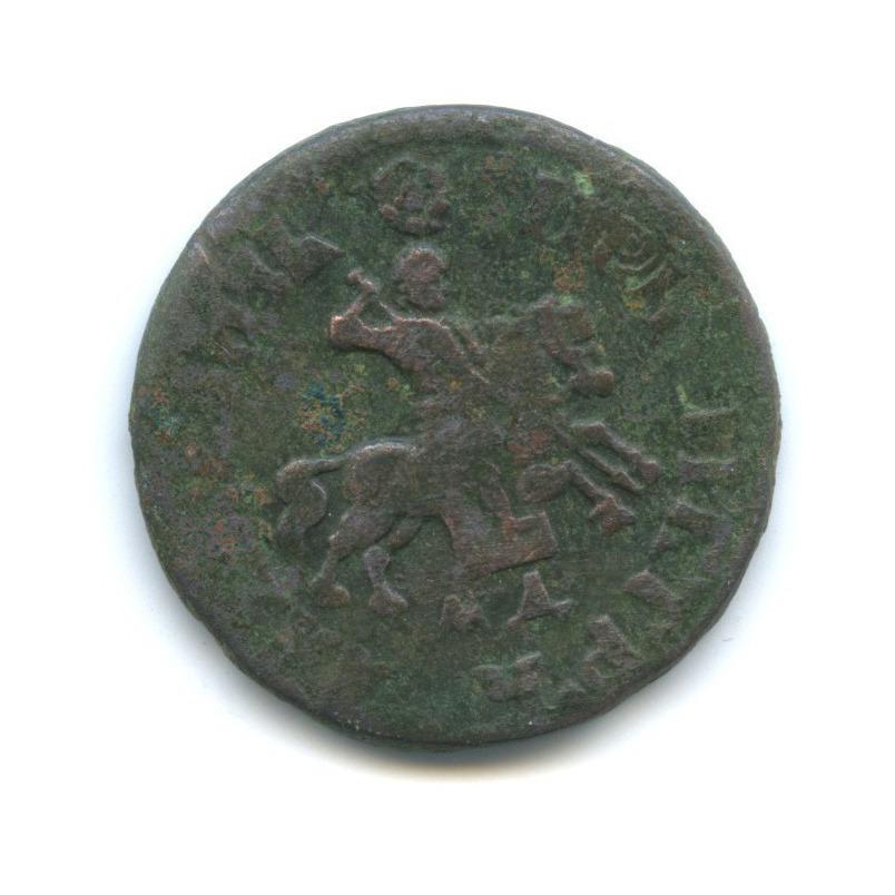 1 копейка 1705 года МД (Российская Империя)