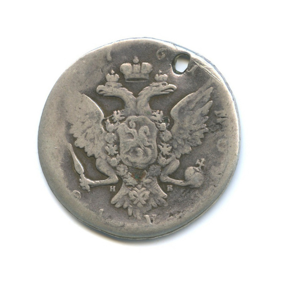 1 рубль, Императрица Елизавета 1761 года СПБ НК (Российская Империя)