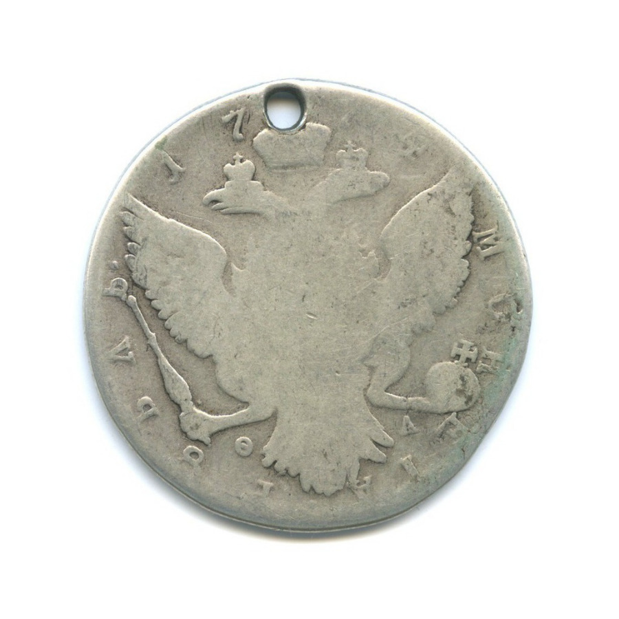 1 рубль 1774 года СПБ ТИ ѲЛ (Российская Империя)