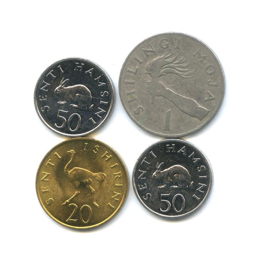 Набор монет (Танзания)