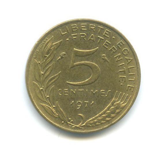 5 сантимов 1971 года (Франция)