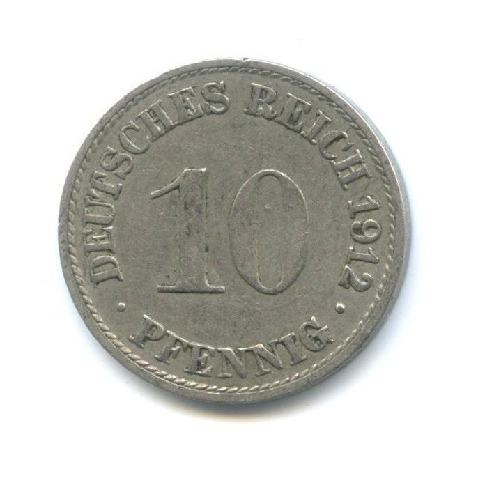 10 пфеннигов 1912 года А (Германия)