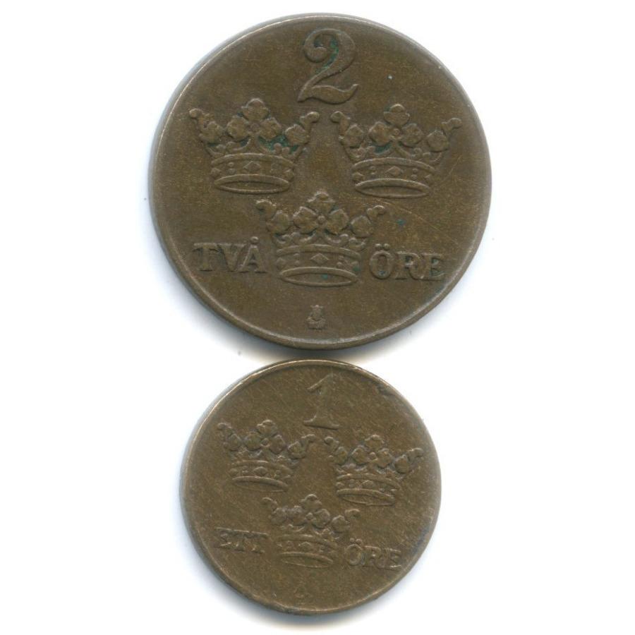 Набор монет 1929 года (Швеция)