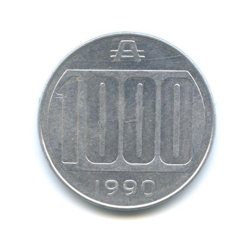 1000 аустралей 1990 года (Аргентина)