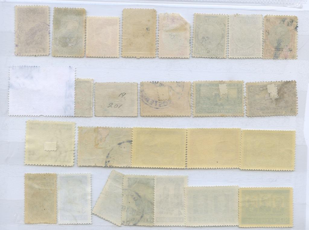 Набор почтовых марок (Болгария)