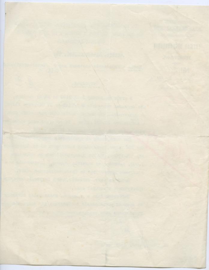 Ответ надепешу (Управление Владикавказской железной дороги) 1917 года (Российская Империя)